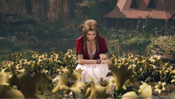若い女子でお花やガーデニング好きな人って実際には滅多にいないですかね?
