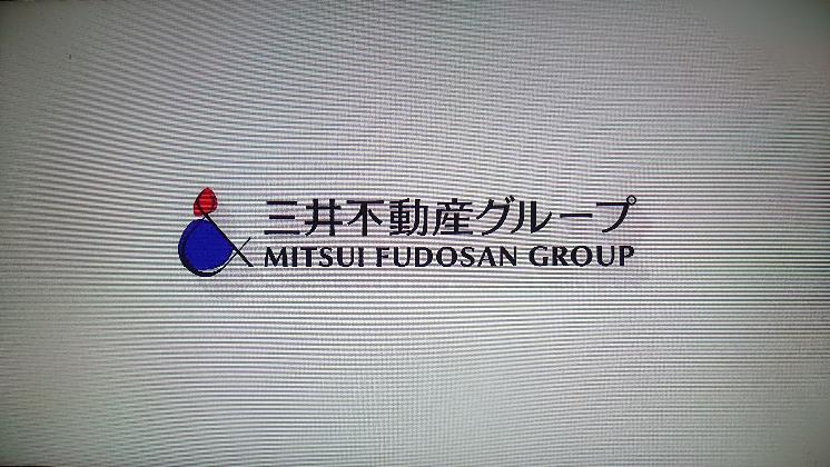 三井不動産のCMに近江友里恵ちゃんが出演する可能性は有りますか?