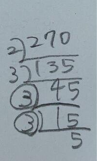 平方根の素因数分解をしているんですけど、 まるで囲んでるところがルートの前につく整数になるのはわかります あとの残った2と3と5はどのように計算するんでしたっけ、、 足し算ですか?かけ算ですか?