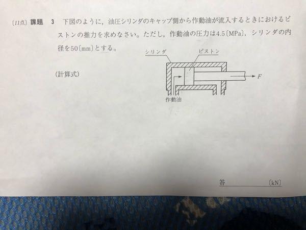 こちらの画像の解答分かる方いらっしゃいますか?よければ教えて欲しいです(`;ω;´)