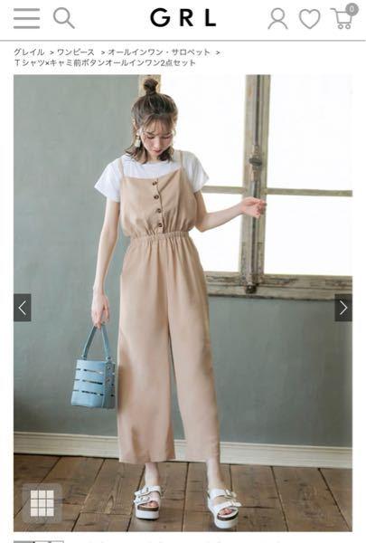 骨格について質問です。 こういう服が似合うのは骨格診断でいったら何にあたりますか?