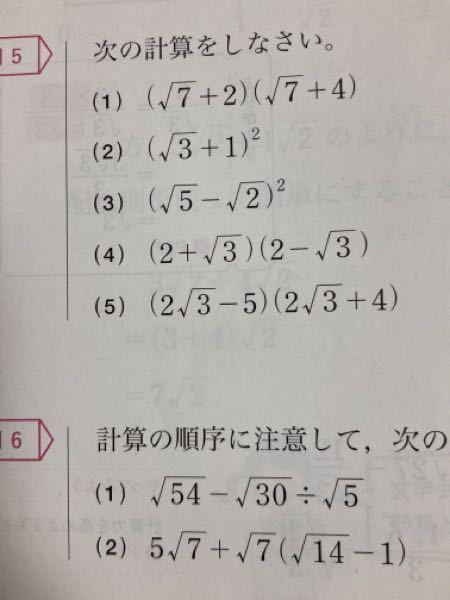 この問題わかる人いませんか? 問5と問6です…どうしてもわかりません。