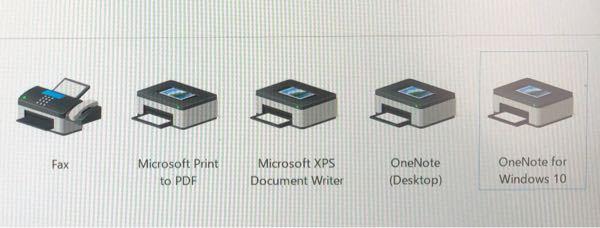 Windows10のプリンターに知らないものが複数あります これって何なのでしょうか?削除してもいいですか? 自分の家には別のプリンターがあり,word等をプリントするときぐらいしか使ってません 画像に映ってるものは削除しても問題ないでしょうか?