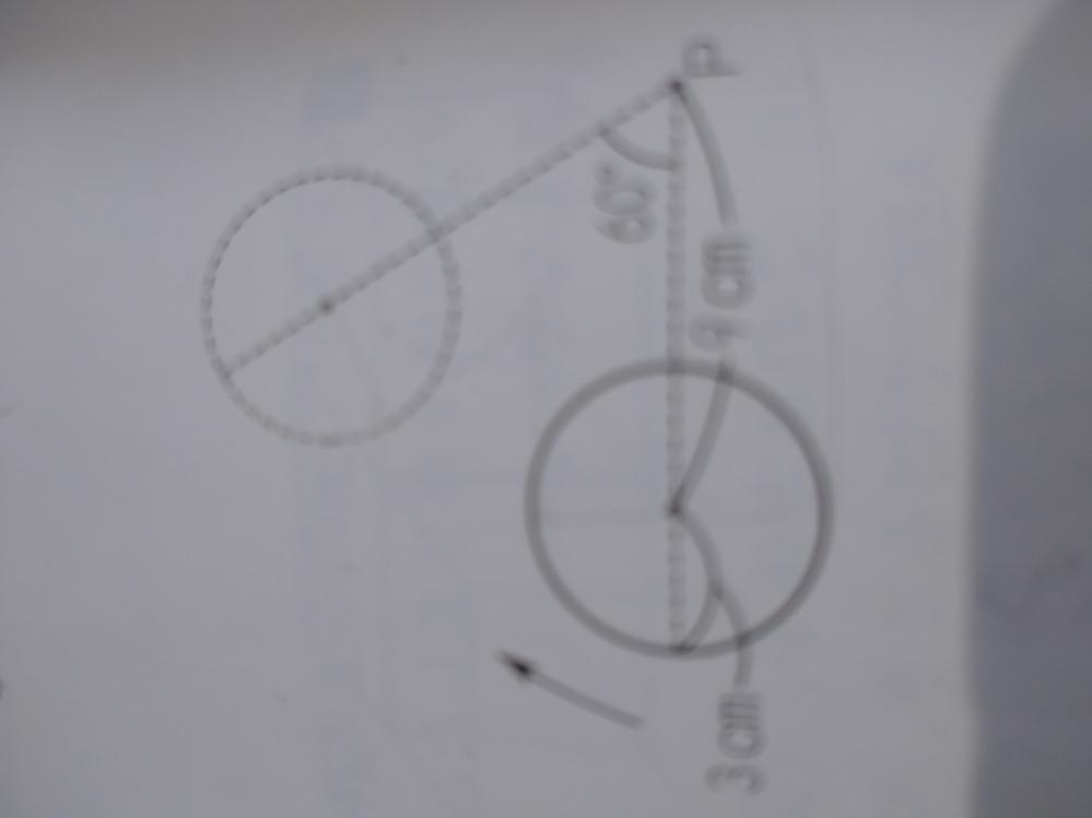 算数の問題ですが、どなたか教えて下さい。 半径3センチの円と点pがあります。円が点pを中心として矢印の方向に60度回転すると円全体が動いた図形の面積を教えて下さい。 解答に円の中心が移動した長さ×円の直径+円の面積 9×2×3,14×60/360×6+3×3×3.14とありますが,3,14×60/360が必要な意味がわかりません。 宜しくお願い致します。