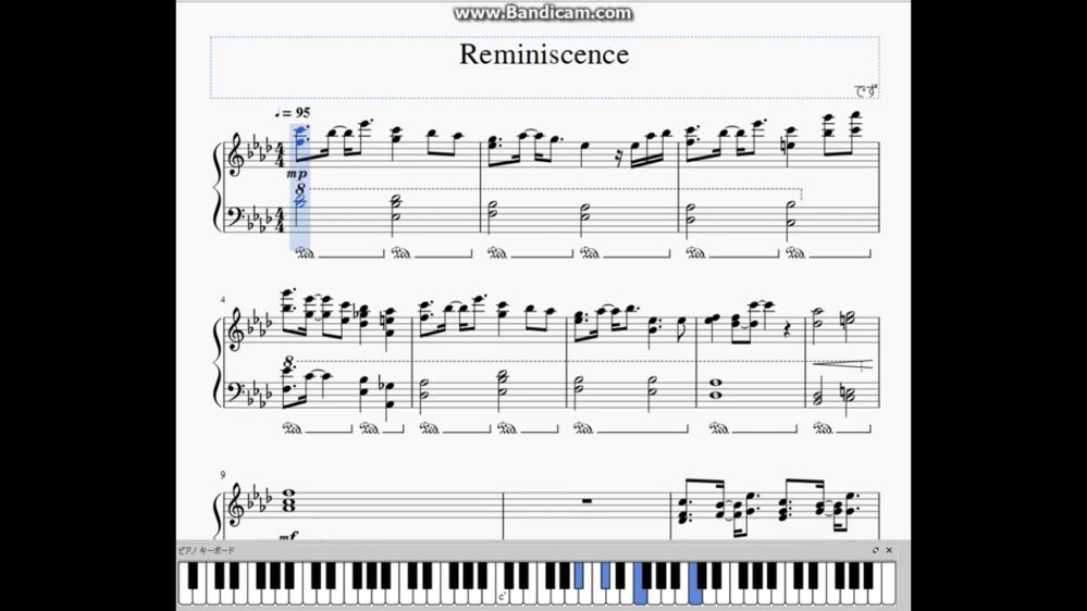 ピアノ 楽譜について ピアノ初心者です。 楽譜と鍵盤の弾く場所が一目で分かる動画がYouTubeにあったので、それを参考にしばらく練習していました。(画像のものです) 最近楽譜の読み方も少し勉強したので、動画と照らし合わせて理解を深めようと思っていたのですが、動画の「楽譜」と「鍵盤を弾く場所」が私の中では一致しないのです。 具体的にはヘ音のシ♭,レ♭の黒鍵は、1オクターブ下の場所を弾かないと楽譜通りではないと思うのですが、この考え方は正しいでしょうか? 間違っている場合、どうしてそのようになるのかも合わせて教えて頂けると助かります。 よろしくお願いいたします。