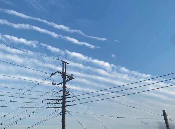 画像の雲はなんて言う雲ですか?