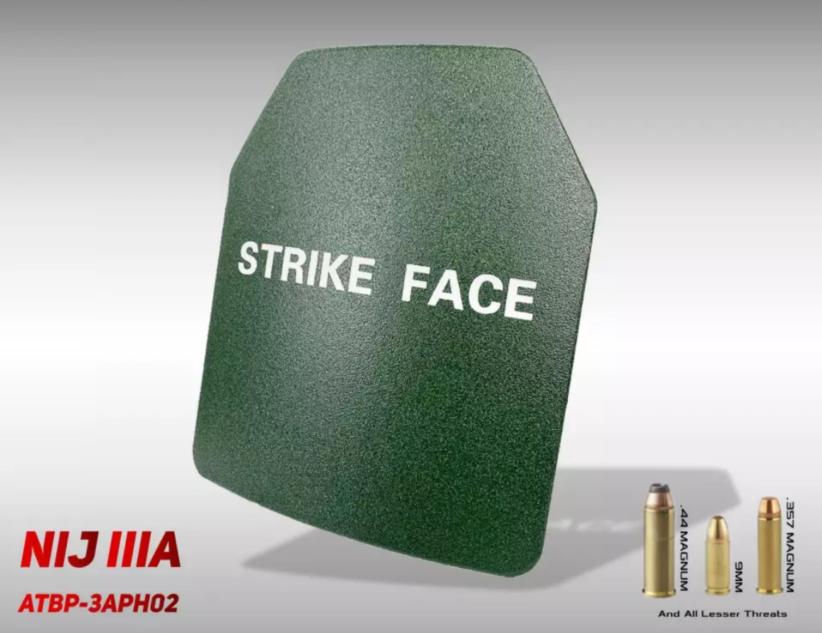 防弾チョッキの中に詰めてある、実物の防弾板てっ日本に輸入してもいいの?輸入したら捕まったりしますか?