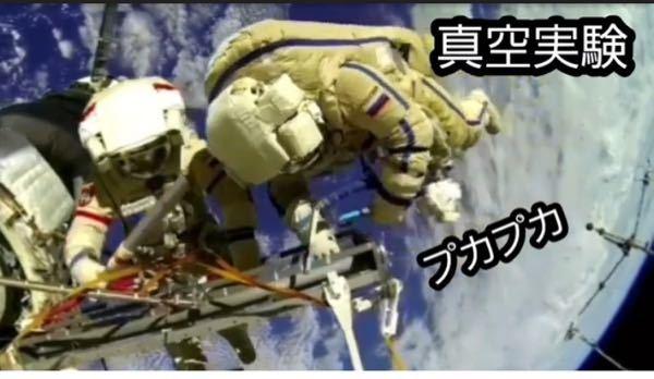 CGの地球の姿しか我々人類は見せられてませんが 本当は地球の外に出る技術がなくて、地球の姿はとれないのではないですか?