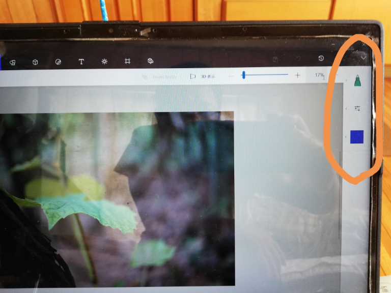 Window10のペイントを使って写真を編集していたところ画面右に作業ツールが小分け?になってしまいました。最初はまとまって画面に大きく表示されていたのですが、、、。使いづらいので戻したいのです...