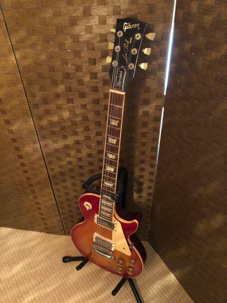 このギターの詳しい名前と値段教えてください。 家にあったんで売りたいです。
