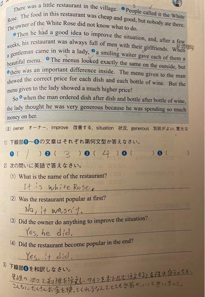 英語です。文型の種類がわかりません。あと、変な文章なのでこれで解答があっているか確認して欲しいです。どなたか詳しい方がいらっしゃいましたら教えて下さい。宜しくお願い致します。