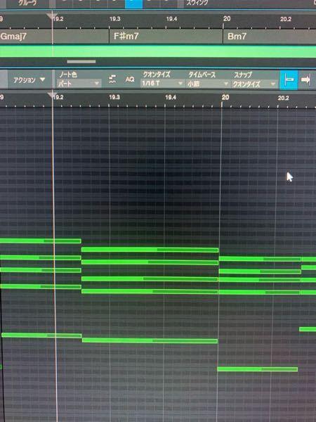 StudioOneのコードトラックについて質問です ピアノコードを打ち込みしてコードトラックにD&Dしたのですが画像のようにずれてしまいます… ちゃんとタイミング通りにコード検出する方法...