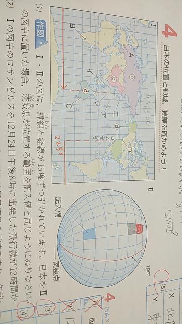 中2地理 (1)の問題がちんぷんかんぷんです。 なぜ赤く塗ったところになるのか分かりません。 解説をお願い致します。