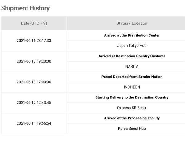 q10で注文した商品が 6/16 にjapan tokyo hub となってから まだ届きません。 ちなみに写真はカットしてますが、 佐川の追跡番号もでてますが、検索しても該当なしになります。 japan tokyo hub から到着まで どれくらいかかるかわかる方いらっしゃいますか? (中部地方です)