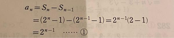 計算過程を教えて下さい。