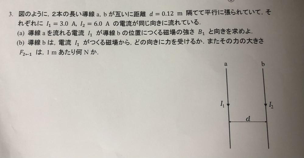 この問題が分かりません。 この場合はなんの公式を使って求めればいいのでしょうか? 解説付きで教えてくださる方探してます。
