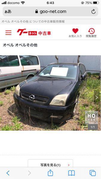 これってオペルのなんて車ですか?