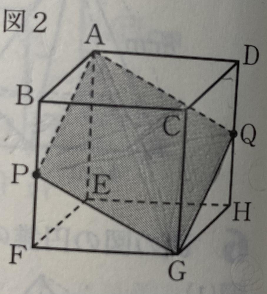 三平方の定理の問題です。 下の図において辺AGと辺PQの長さを求めたいのですが求め方が分かりません。どなたか解説お願いします。 図は一辺が6cmの立方体です。