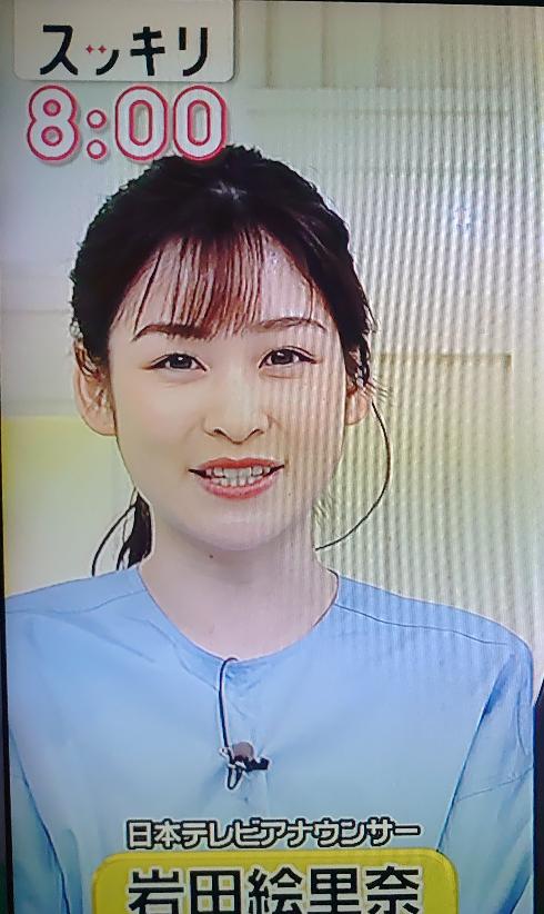 岩田絵里奈アナの可愛さ、仕事前のやる気をもらえましたか?