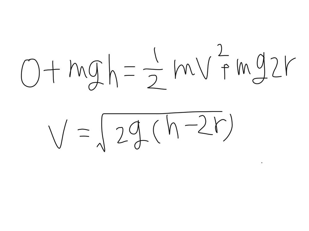 計算の質問です。この計算の過程を教えてください。よろしくお願いします。