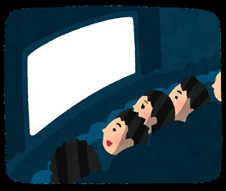 ホラー映画に挑戦したいです。 ヤフー映画などのサイトで星いくつなら「観てみるか」となるホラー映画なのか、皆さんの基準を知りたいです! https://movies.yahoo.co.jp/ オススメあれば直接タイトル教えてくださるのも大歓迎です!