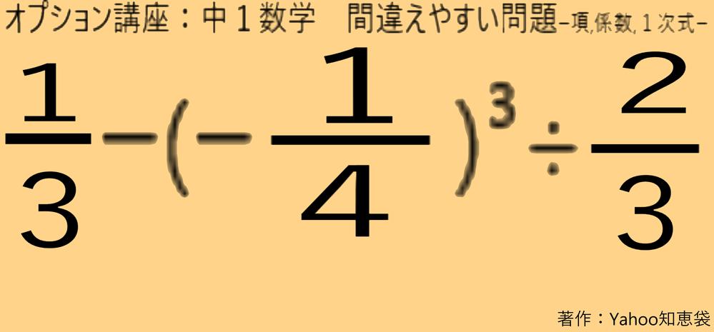 数学の問題です。 次の問題の式と答えを教えてください。 お願い致します。