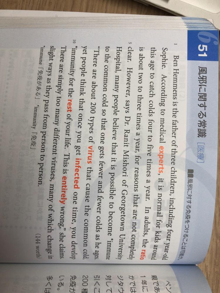 速読英単語について質問です 5行目のHoweverからの文の構造を教えください