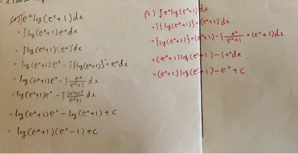 部分積分法について。右側(答え)の解き方は理解できたんですが、左側のどこが間違っているのか分かりません。教えてください。