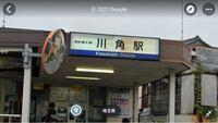 東武東上線の坂戸駅から分岐して越生駅まで至る路線は東武越生線と呼ばれ、駅でもそのようにアナウンスされますし地図やWikiにも越生線と記載されています。 しかし越生線途中駅の川角駅の駅名板には東武東上線と表記されていますがこれは何故でしょうか。