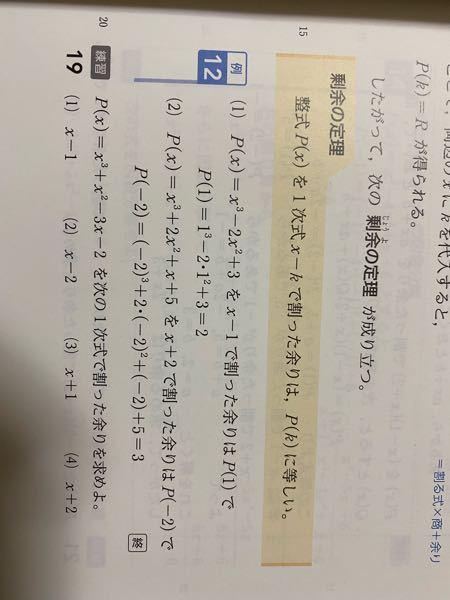 至急!! この数学の問題がわかる方いますか? (1)をお願いします!