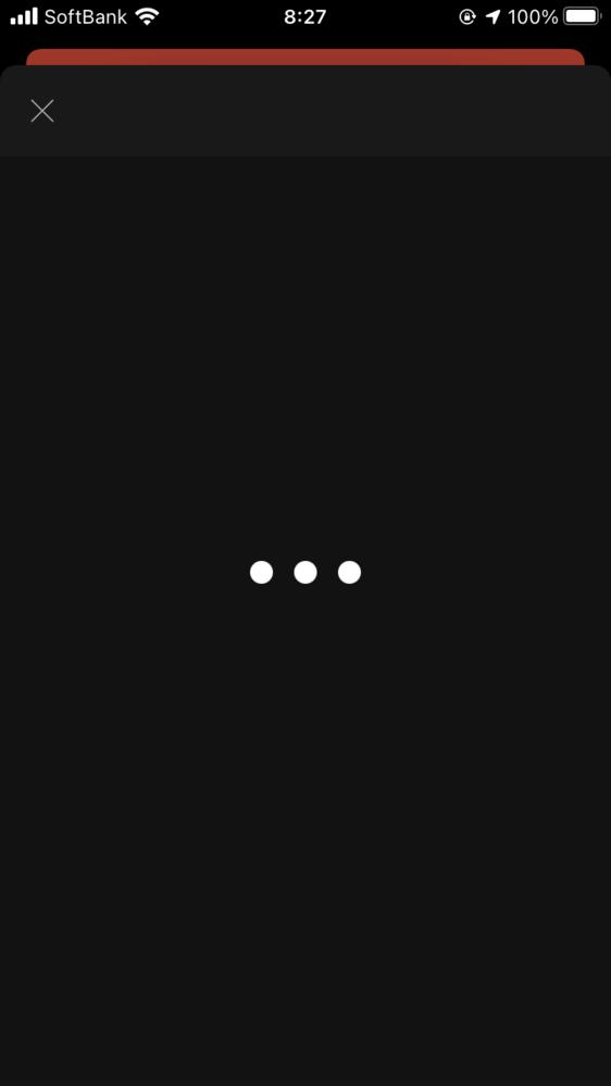 Spotifyがイカれてますどうすればいいですか? 既にお気に入りに登録した歌があるので一回消すのはイヤです助けてくださいよろしくお願いします誰かお願いします