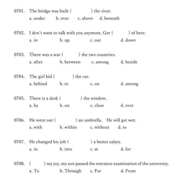 英語の問題です