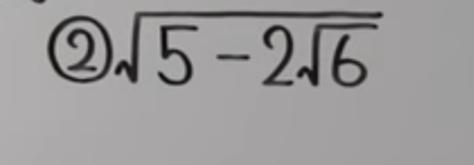 この2重根号は、答えが√3−√2でしたが、√2−√3だとバツになりますかね?