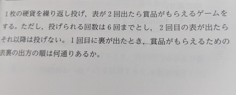 至急、お願いします!! この問題の答えを教えてください(_ _)