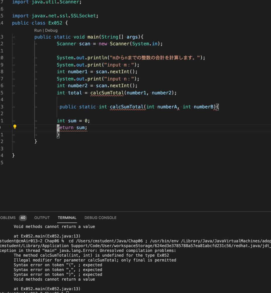 javaのコードを書いたのですが、なぜかエラーを吐かれしまいます。 どこを修正すべきでしょうか