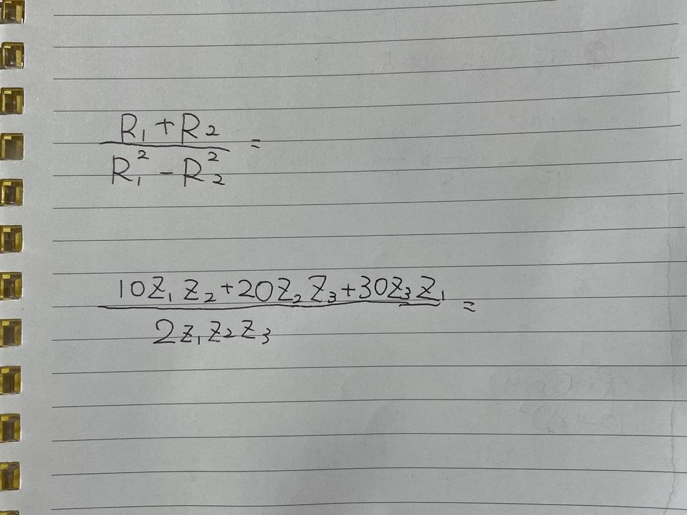 頑張って解いてますが、この2問が解けません。 誰か解き方を教えてください。