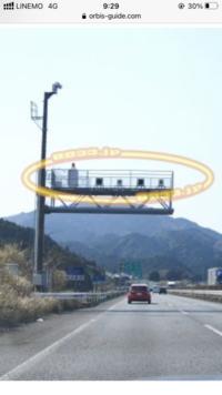 LHシステムについて。 先日名阪国道で夜走行中LHシステム型のオービスが光りました。自分は左側車線を走っておりちょうどオービス通過地点で追い越し車線に同様車がいました。 作動したオービスがこれで恐らく光ったのは右側のランプ何ですが、これは追い越し車線の車を取り締まったものなのでしょうか?