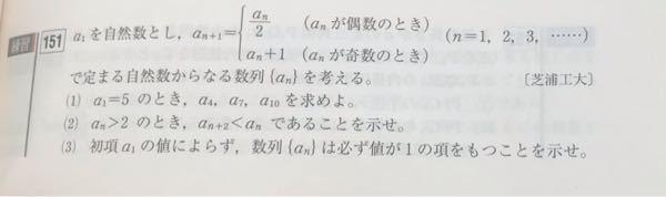 この問で(2)を4で割った余りで場合分けしているんですが、なぜですか?