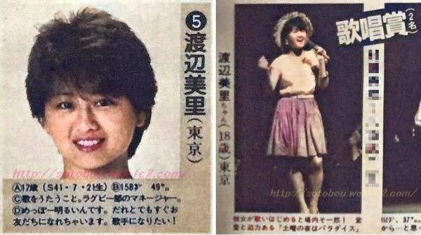 渡辺美里55歳、結婚しないのはなぜ?