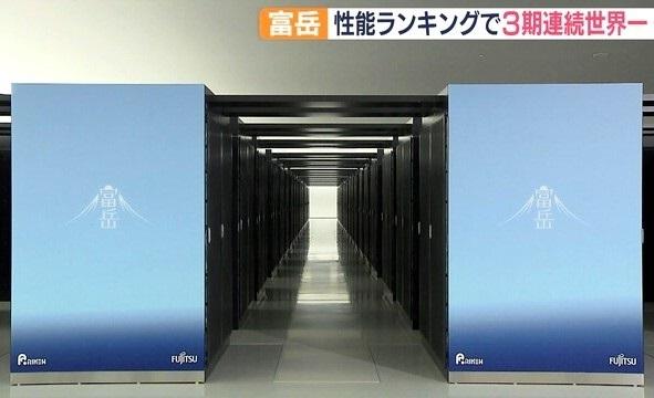 日本、米国押さえ3期連続でスパコン富岳の性能が1位 (yahoo.ニュース)。 https://news.yahoo.co.jp/articles/ff37e3af0dbfde43e6f6e8d052d5859387e10c8a 富岳は単純計算速度では、1秒当たり44京2010兆回の性能。 スパコンを凌駕する量子コンピュータだと、計算速度はどの位アップするんだろう?