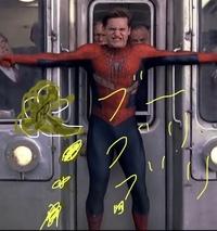 電車を止める時スーツが破れるほど踏ん張りすぎてクソ漏らしたスパイダーマン  面白いですか?