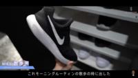 ローランドさんがお散歩用に履いているこのNIKEの靴がなんなのかしりたいです。 また、いくらくらいで買えるかも教えていただきたいです!