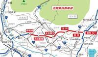 北関東自動車道は何故SA・PAが少ないのですか? 高崎JCT~岩舟JCT間は太田強戸PAが追加されても未だ足りないのでは? 波志江PAにも給油所を設置すべきでは?
