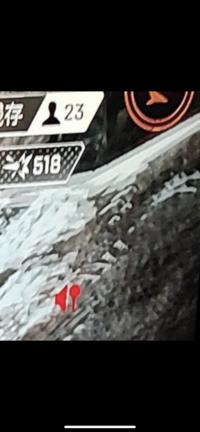 APEX Legendsについての質問です。 プレイ中に画面右上に出てくる赤いマークが気になってます。 何かわかる方いたら教えてください。 よろしくお願い致します。