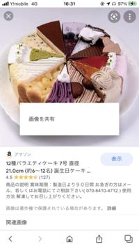 Googleで画像保存が出来なくなりました 機種はiPhoneです。 設定でプライバシーを開いてGoogleのところを見ると全ての写真アクセスオンになってます。どうしたら保存できるようになりますか?ちなみに朝は保存できてました。