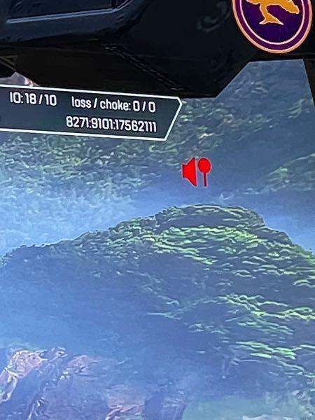apex legendsのこの右上の赤いマークはなんすか?