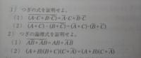論理式の証明問題なのですが答えを見ても理解できません。解説お願いします。