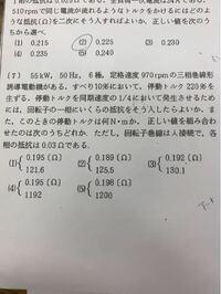 (7)の解き方、回答教えてください!