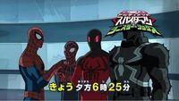 スパイダーマン詳しい方お願いします。この写真の右から2人目の名前教えてくれませんか? これ昔見てたアニメなんですけど急に思い出して何となく知りたくなったのでお願いします ♂️