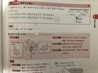 例題14の解き方がわかりません。 教えてください。